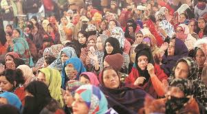 Shaheen Baag Protest