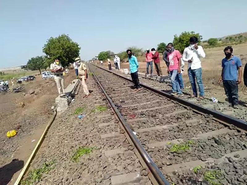 Aurangabad Train Accident : औरंगाबाद में ट्रेन से कटकर 16 मजदूरों की मौत, इस मंजर को देखने के बाद सिहर उठे लोग
