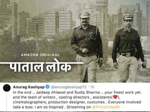 """""""Paatal Lok review by Anurag Kashyap"""""""