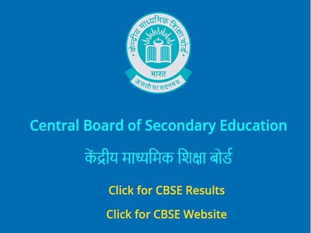 cbse board result 2020