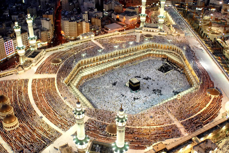 Kaaba Attack 1979