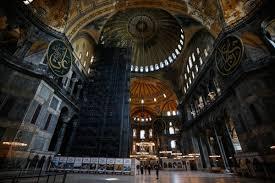 Hagia sophia Museum turns into a mosque