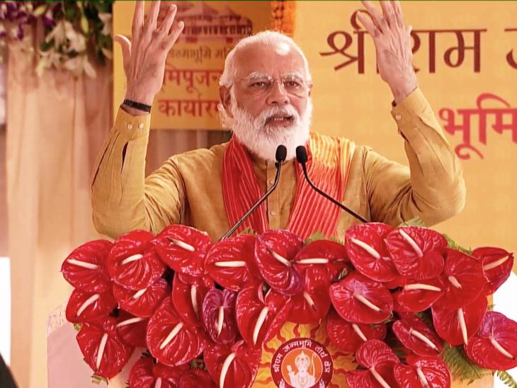 modi address nation on ram mandir bhumi pujan