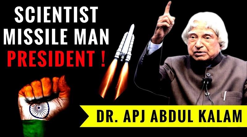 Biography of APJ Abdul Kalam
